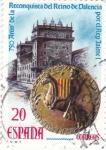 Sellos de Europa - España -  750 Aniv.de la Reconquista del Reino de Valencia por el Rey Jaime I    (E)
