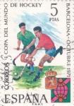 Sellos de Europa - España -  Copa del Mundo de Hockey-Barcelona     (E)