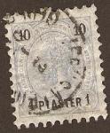 Stamps : Europe : Austria :  Clásicos - Imperio Austro Húngaro