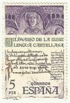 Stamps : Europe : Spain :  MILENARIO DE LA LENGUA CASTELLANA