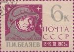 Stamps Russia -  El vuelo de los cosmonautas soviéticos P. Belyaev y A. A. Leonov en la nave