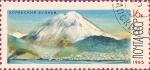 Sellos de Europa - Rusia -  Los volcanes activos de Kamchatka. Nevado Koryakski (3456 m).