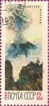 Sellos de Europa - Rusia -  Los volcanes activos de Kamchatka. Karumski en erupción. (1486 m).