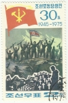 Stamps : Asia : North_Korea :