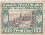 Sellos de Europa - Ucrania -  Monumendo a Vladimir