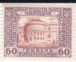 Sellos de Europa - Ucrania -  Parlamento