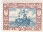 Stamps Ukraine -  Revolucionarios en barco