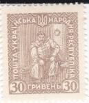 Stamps Ukraine -  Polubotok