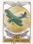 Stamps Russia -  Avión Biplano