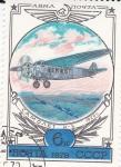 Sellos de Europa - Rusia -  Avión monohélice