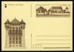 Stamps Poland -  POLONIA -  Castillo de la Orden Teutónica en Malbork