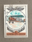 Sellos de Europa - Rusia -  Avión biplano 1917