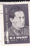 Sellos de Europa - Rusia -  Personaje