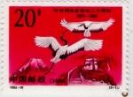 Sellos de Asia - China -  Grulla y muralla china 1992
