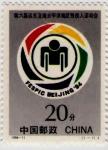 Sellos del Mundo : Asia : China : Olimpiadas especiales