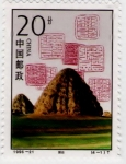 Sellos del Mundo : Asia : China : Escritura antigua