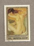 Sellos de Europa - Rusia -  Cuadro por Degas