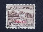 Stamps Pakistan -