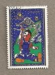 Stamps North Korea -  Año internacional de la Infancia