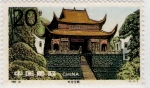 Sellos del Mundo : Asia : China : Arquitectura China