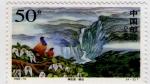 Sellos del Mundo : Asia : China : Cascada flores y aves chinas 1998
