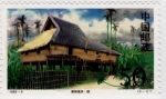 Stamps China -  Jungla china 1998