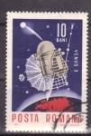 Stamps Romania -  venus 3