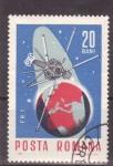 Stamps Romania -  serie- Proyectos Espaciales