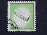 Stamps : Asia : United_Arab_Emirates :  ajmad