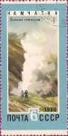 Stamps Russia -  El lejano Oriente soviético. IV