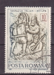 Sellos de Europa - Rumania -  relieve