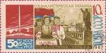 Stamps Russia -  50 años de la proclamación del poder soviético en Ucrania. b