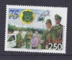Stamps Chile -  75 años carabineros de chile