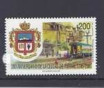 Sellos de America - Chile -  200 aniversario de la ciudad de parral