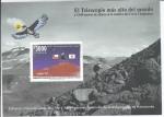 Stamps Chile -  block telescopio