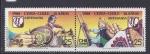 Stamps Chile -  cema