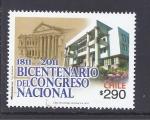 Stamps Chile -  bicentenario del congreso nacional