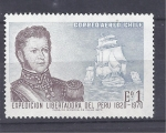Stamps Chile -  expedicion libertadora