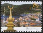 Stamps Portugal -  PORTUGAL - Angra do Heroísmo