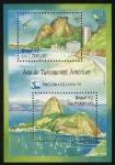 Stamps Brazil -  BRASIL - Río de Janeiro, paisajes cariocas entre la montaña y el mar