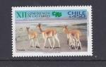 Stamps Chile -  conferencia de las partes