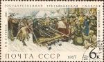 Sellos de Europa - Rusia -  La Galería Estatal Tretyakov.