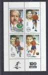 Stamps Chile -  futbol