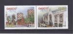 Stamps Chile -  gasco