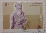 Stamps Nepal -  nepal 1980