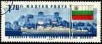 Stamps Hungary -  Remolcador Miscolc y castillo Vidin en Bulgaria.