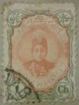 Stamps Asia - Iran -  postes persanes 1914