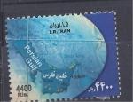 Stamps Iran -  golfo persico