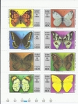 Stamps Chile -  mariposas