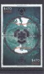 Stamps Chile -  preservacion de los polos